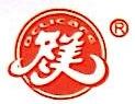 上海君宏博贸易有限公司 最新采购和商业信息