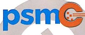 苏州惠和兴电子有限公司 最新采购和商业信息