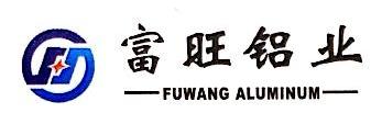 深圳市富旺铝业有限公司 最新采购和商业信息