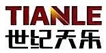 北京世纪天乐国际服装市场有限公司 最新采购和商业信息