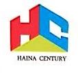 武汉海纳世纪经贸有限公司 最新采购和商业信息
