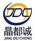北京晶都诚厨房设备有限责任公司 最新采购和商业信息