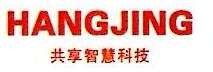 杭州杭兢电子有限公司 最新采购和商业信息