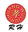 广州市日煌物流有限公司 最新采购和商业信息