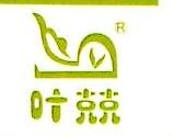 安吉叶兢茶业有限公司 最新采购和商业信息