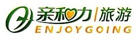 湖南亲和力会展有限公司 最新采购和商业信息
