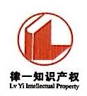 上海律一知识产权代理有限公司 最新采购和商业信息