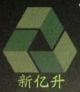 深圳市新亿升塑胶制品有限公司 最新采购和商业信息