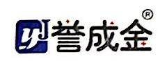 郑州誉成金电子技术工程有限公司 最新采购和商业信息