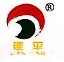 徐州中建纸业有限公司