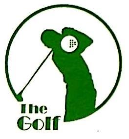 深圳东海高尔夫文化传播有限公司 最新采购和商业信息