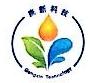 青岛庚新新材料科技有限公司 最新采购和商业信息
