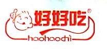 四川好好吃食品有限公司 最新采购和商业信息