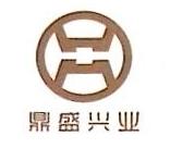 深圳市中沃汇融企业管理顾问有限公司