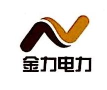 无锡市金鑫电气安装有限公司 最新采购和商业信息