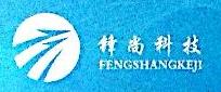 浙江锋尚网络科技股份有限公司 最新采购和商业信息