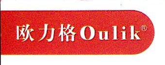 中山市欧力格电器有限公司 最新采购和商业信息