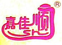 温州市万佳顺鞋业有限公司 最新采购和商业信息