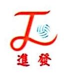 苏州市东林纺织有限责任公司