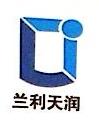 北京兰利天润电气有限公司 最新采购和商业信息