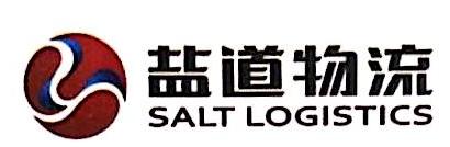 江苏盐道物流股份有限公司 最新采购和商业信息