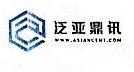 武汉泛亚鼎讯通信信息有限公司 最新采购和商业信息