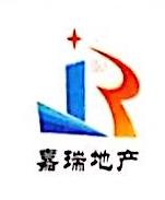 秦皇岛嘉瑞房地产开发有限公司