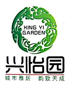 柳州市温馨房地产开发有限责任公司