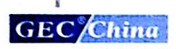 广东众行管理顾问有限公司福州分公司 最新采购和商业信息
