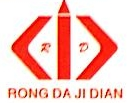 福州润荣机电设备有限公司 最新采购和商业信息