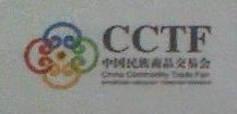 呼和浩特市艾克思博会展有限责任公司