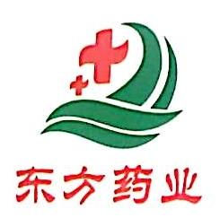 广西玉林东方药药业有限公司