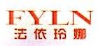 杭州下山客贸易有限公司 最新采购和商业信息