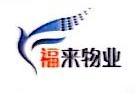 柳州市恒泰物业服务有限责任公司 最新采购和商业信息