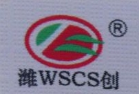昌乐县种子有限公司 最新采购和商业信息