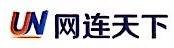浙江网连天下国际旅游有限公司 最新采购和商业信息