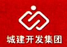 沈阳市城建房地产开发集团有限公司