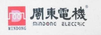 福建闽东电机股份有限公司 最新采购和商业信息
