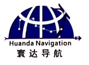 西安寰达导航科技有限公司 最新采购和商业信息