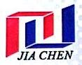三亚嘉宸房地产开发有限公司 最新采购和商业信息