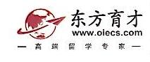 东方育才(北京)国际教育咨询服务有限公司 最新采购和商业信息