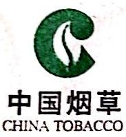 浙江省烟草公司温州市公司