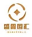赣州智盛投资咨询服务有限公司 最新采购和商业信息