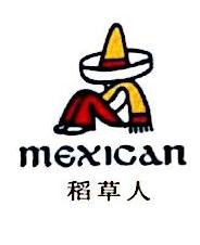 义乌市天歌制衣有限公司 最新采购和商业信息