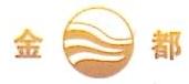桐乡市金都植绒有限公司 最新采购和商业信息