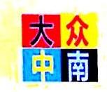 合江县大众印务有限公司