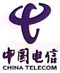 中国电信股份有限公司云浮云城区分公司 最新采购和商业信息