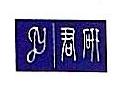 天水君研电子技术有限公司 最新采购和商业信息