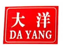 上海大洋智能车库管理股份有限公司 最新采购和商业信息