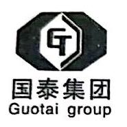 洛阳国泰集团控股有限公司 最新采购和商业信息
